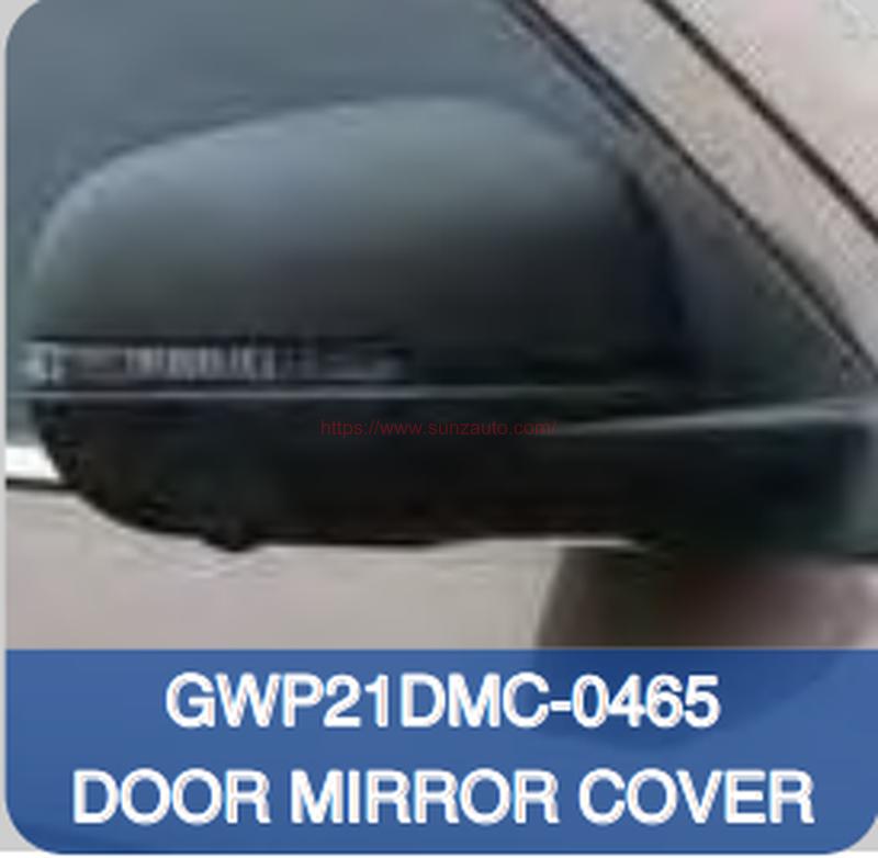 GREAT WALL POER 21 DOOR MIRROR COVER