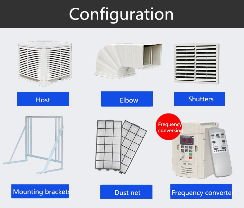 Industrial air cooler 1.1kw/1.5kw/2.2kw Air Cooler Evaporative air cooler
