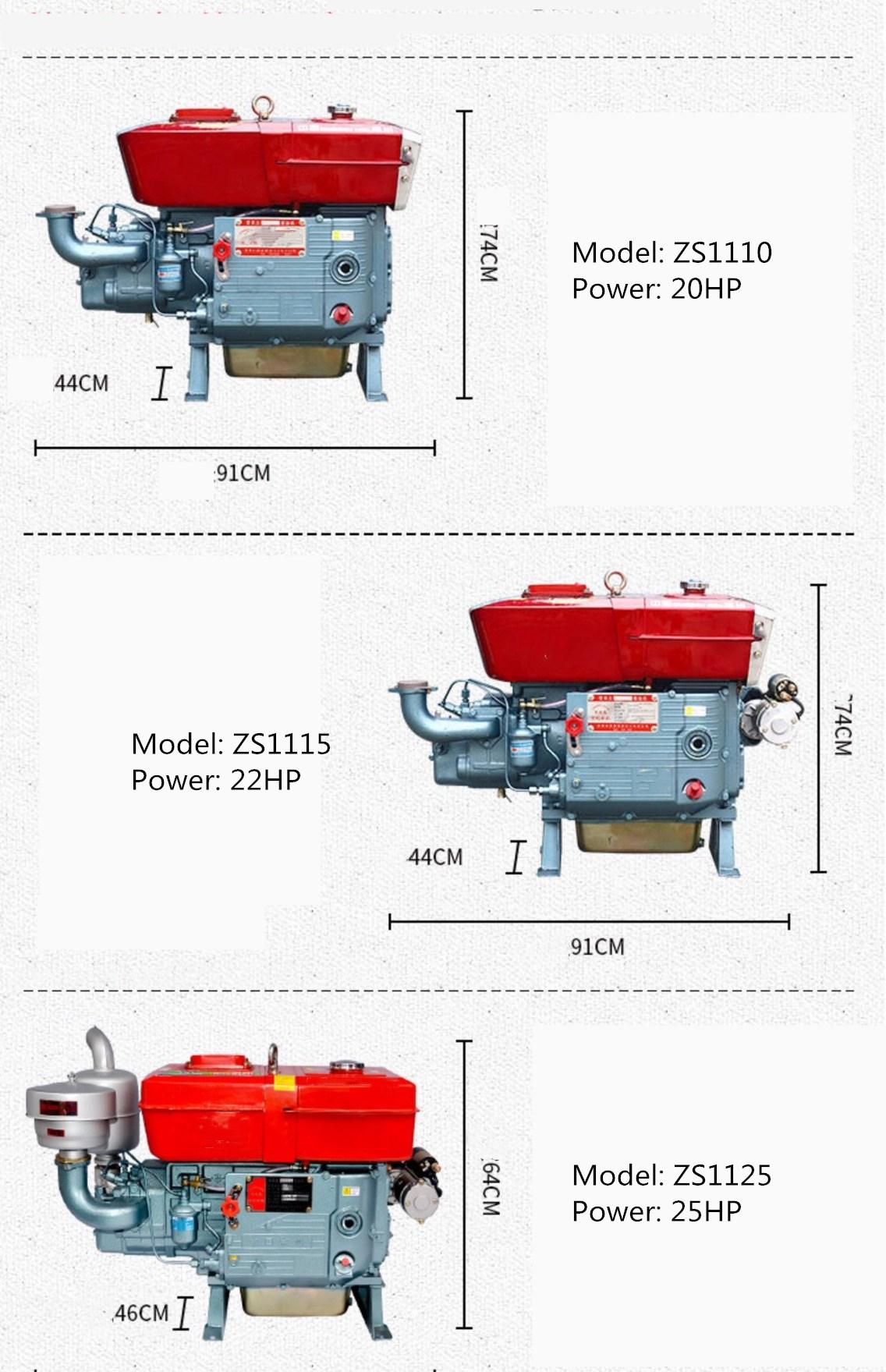 Agricultural diesel engine water cooling diesel engine single-cylinder hand crank electric start diesel engine