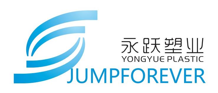 TaiZhou HuangYan Jumpforever Plastic Co.Ltd