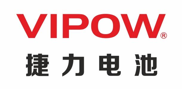 广州市捷力创新能源有限公司