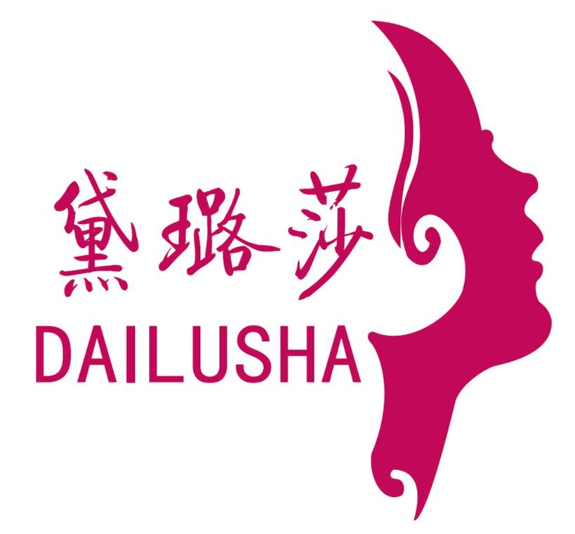 قوانغتشو DaiLusha للتجارة المحدودة