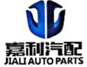 Uangzhou Jiali Auto Parts Co.,LTD