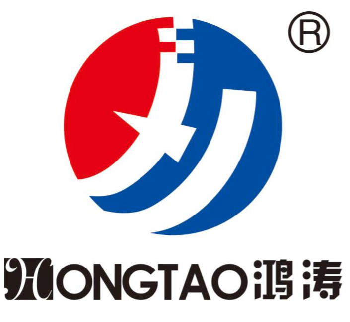Wenzhou Hongtao Packing Co.,LT