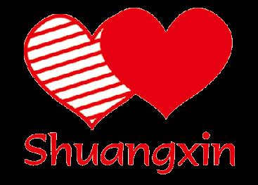 Shuangxin Greeting Cards factory