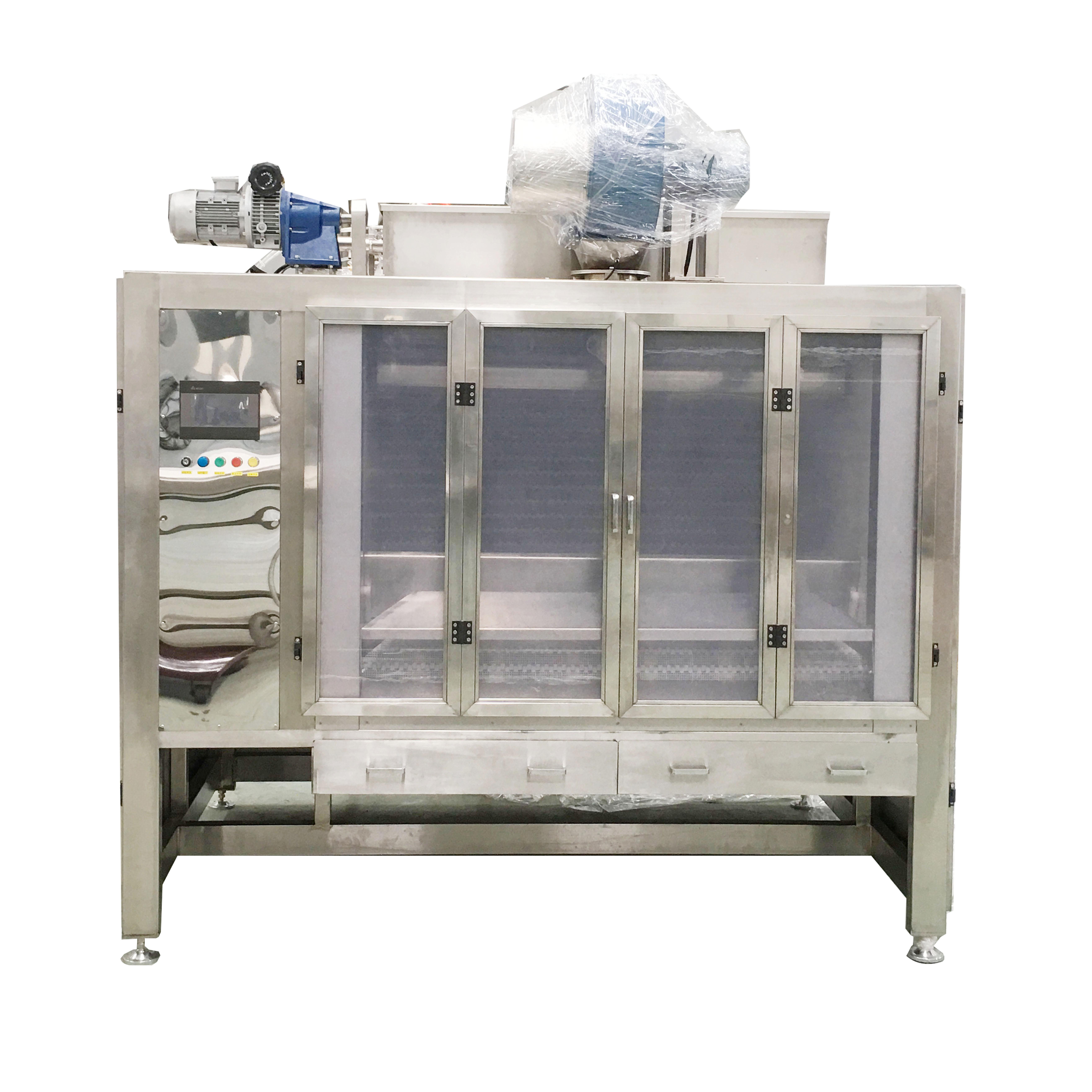 QPG多功能巧克力豆涂衣机