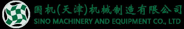 SINO MACHINERY AND EQUIPMENT CO., LTD